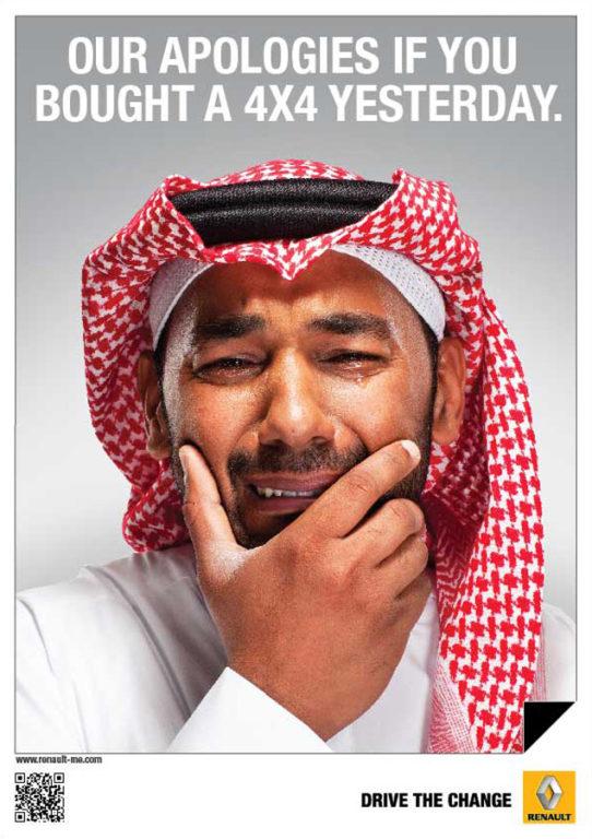 Dubai Advertising Photography