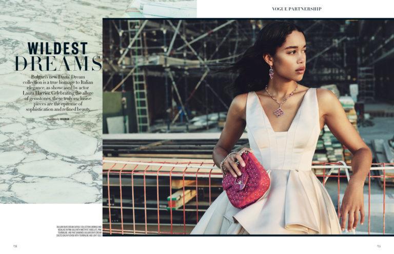 06-Vogue-Arabia-SEP-17-Final-Binder_LR-(dragged)-1