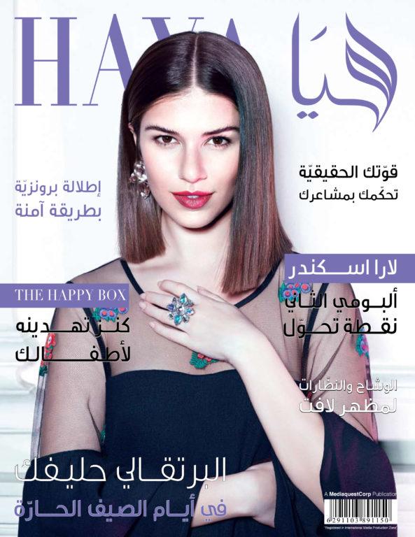 Haya434-435-001-Cover-New