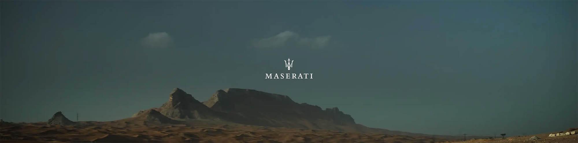 Maserati - Levant